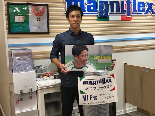 名古屋オーシャンズ 10月のMIP賞 篠田竜馬選手がご来店されました!