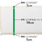m0003